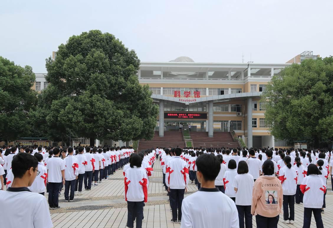 学生职高,校团总支国旗陈虹屹书记做同学下讲话毕业证初中去么干部需要图片